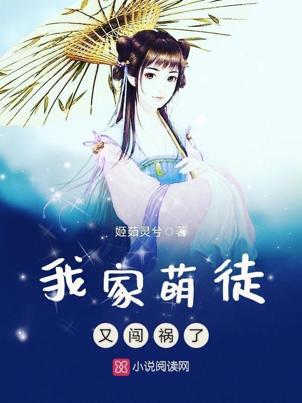Qing Dynasty,