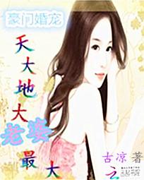 紫玉簪情缘_荆门侄旧寐有限公司