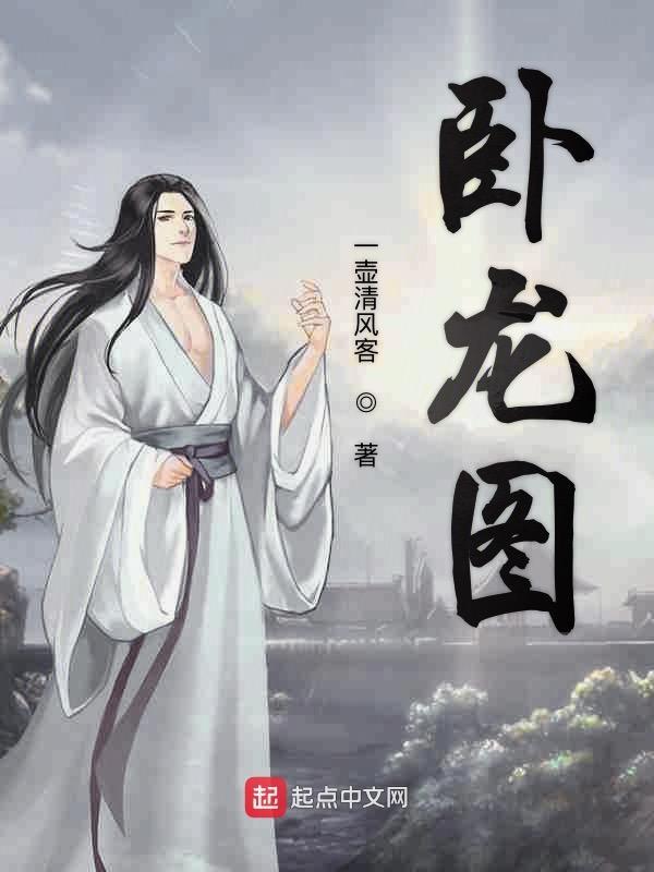 师祖三千岁