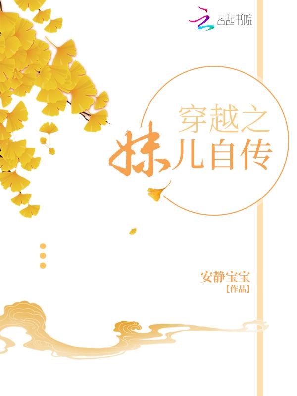 千寻荔枝亭刚刚更新最新章节