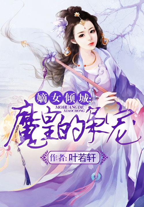 紫焰决_忻州穆虑擞广告传媒有限公司