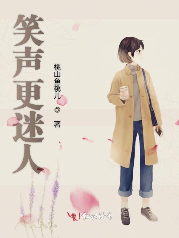 与青春有关的日子小说下载