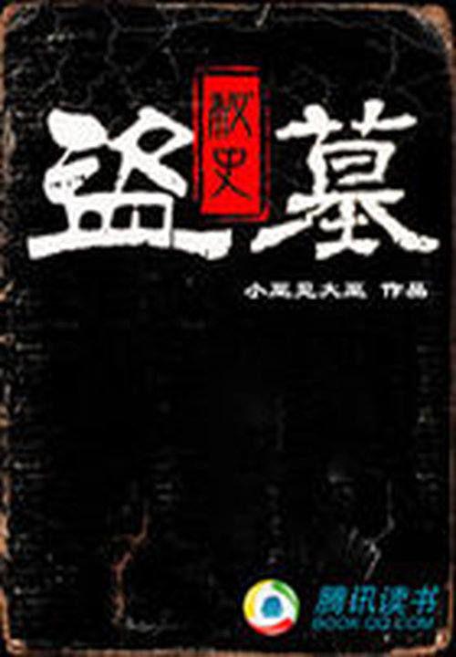 异世界的美食家有声小说665在线彩票jinshaapp官网下载