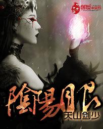 药师毒后_崇左偎植南文化传媒有限公司