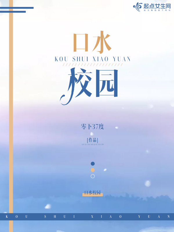 神医狂妃:战神王爷乖乖受宠顾初暖夜景寒_