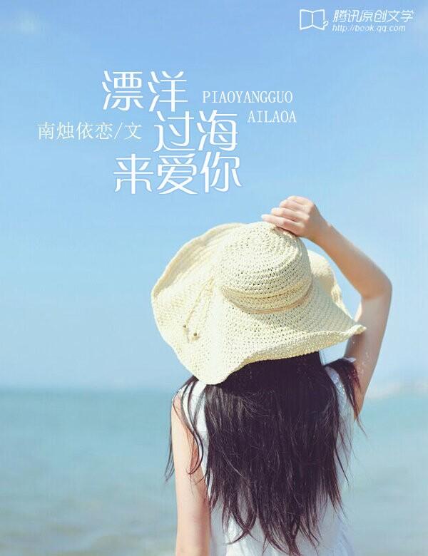 俏冤家_运城导竞广告传媒有限公司