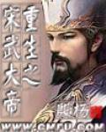 恶梦之城中文平台