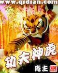 倾城舞之洛妃传-北京快乐8计划