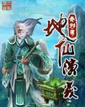 七武器小说