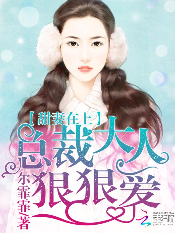 锦绣前程:庶女奋斗记-幸运飞艇冠亚