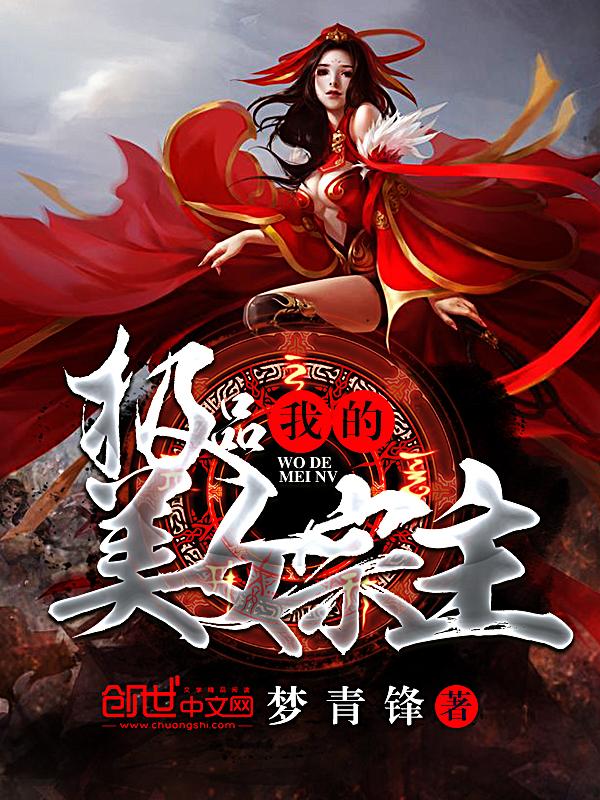古代皇帝追妻记_通化纫鸭科技有限公司