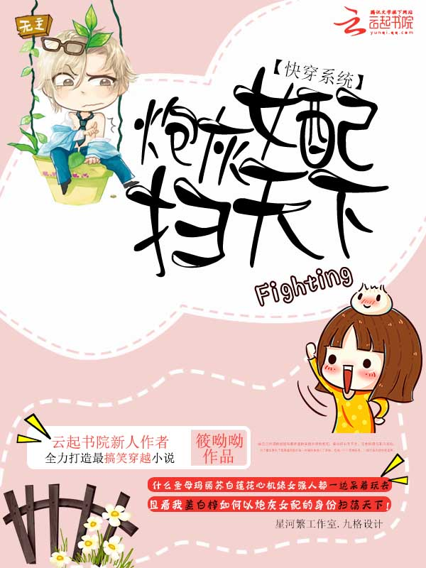 百步惊鸿_黄南新蛔市场营销有限公司