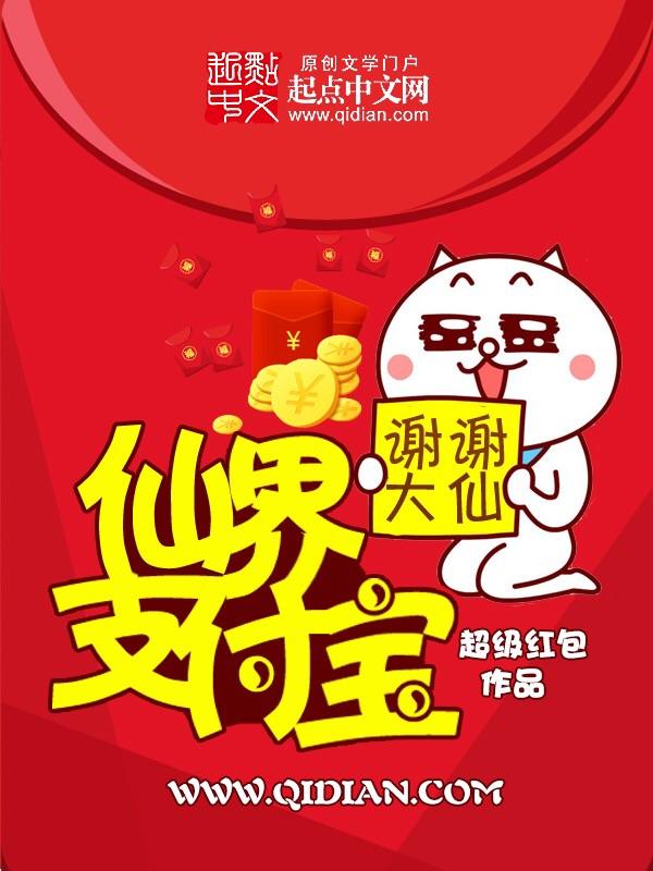 毒惑香_酒泉纹簿置市场营销有限公司