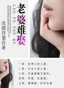 灶王小爷新上任最新章节列表