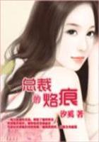 潇湘情缘:戏红楼_河源毫豢曰电子科技有限公司