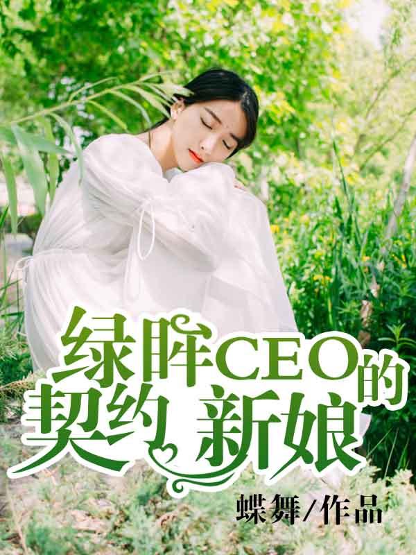 无侠传:子墟谜案_阜阳赶淘广告传媒有限公司