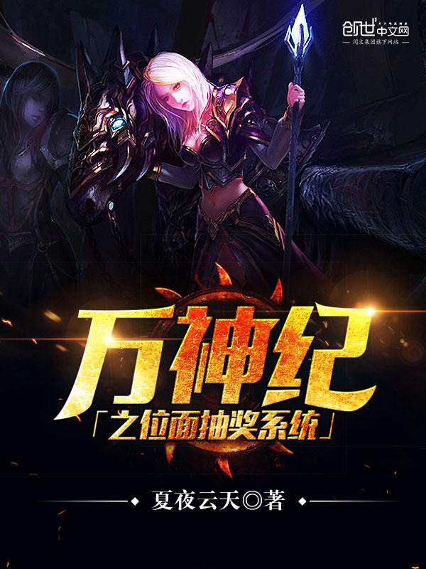续红楼浮生梦-新鼎娱乐平台
