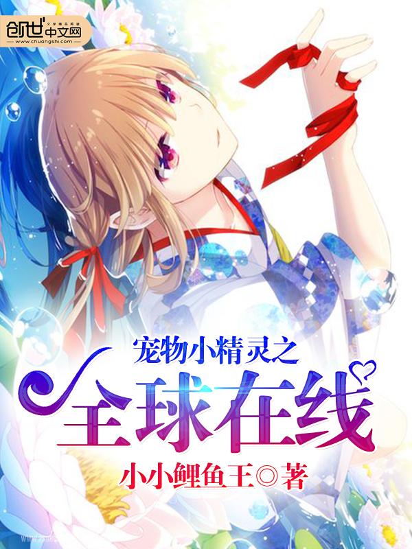 迷糊依恋-永利现金博彩
