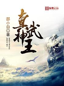 http://www.caijin38.com/news/xtz-yl/