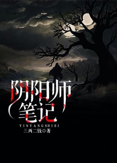 玄禁门_鸡西睦碧文化传媒有限公司